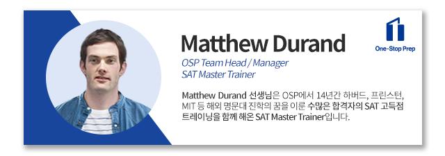 OSP_InterviewInstructers_profiles-MatthewDurand.png